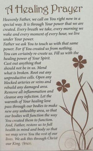 A Healing Prayer
